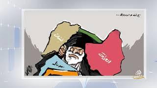 كاريكاتير اليوم 01 09 2019
