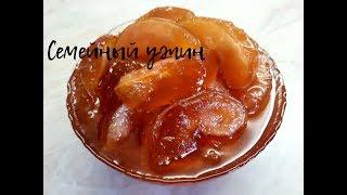 Прозрачное яблочное варенье дольками