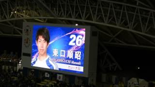 2015/3/27金SamuraiBlue日本代表vsチュニジア代表