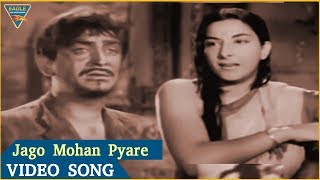 Lata Mangeshkar | Jagte Raho1956 Hindi Movie   - YouTube
