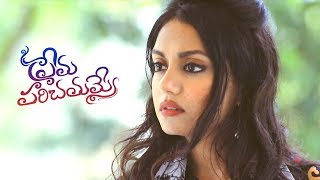 Prema Parichayame - Latest Telugu Short Film 2018 || Directed By Raj Vashista