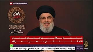 اغاني حصرية كلمة للأمين العام لحزب الله اللبناني حسن نصر الله تحميل MP3