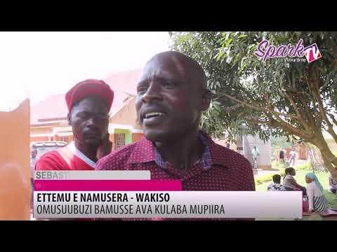 Omusuubuzi akolera ewa Kisekka attiddwa e Wakiso