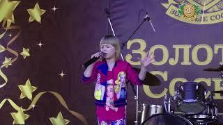 Выступление Ярославы Дегтяревой финалистки «Голос дети» на празднике посёлка Золотые Сосны