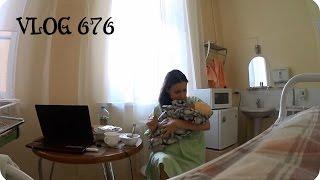 Влог 04.12.16 Малыш в лечебной лампе