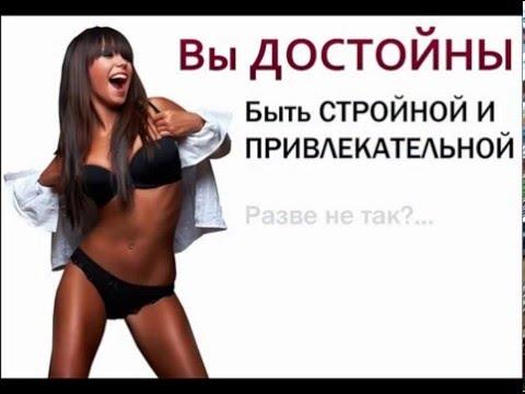 Джилиан майклс как она похудела