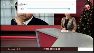 Назарбаев срочно снял с должности Қуандық Бишенбаева