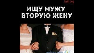 """Бишкекте 25 жаштагы кыз күйөсүнө """"кыздык белгиси"""" бар токол издейт"""