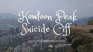 Kowloon Peak Suicide Cliff - Dangerous Climbing - Steep slope