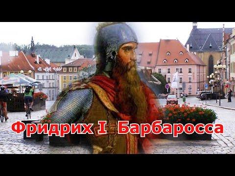 Чехия. Хеб. Туризм, отдых и путешествия