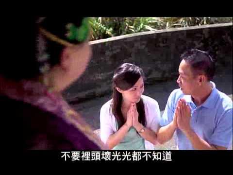 土地公婆的叮嚀 交易篇中文