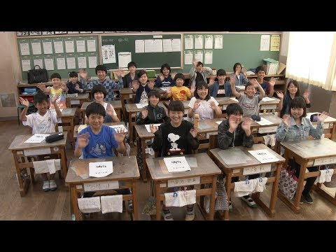 Asahi Elementary School