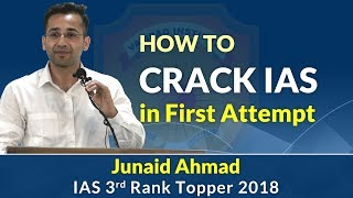 जानिए कैसे Junaid Ahmad (AIR 3, CSE 2018) IAS ऑफिसर बने | Study Material, Books, Tips & Strategy - Download this Video in MP3, M4A, WEBM, MP4, 3GP