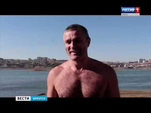 Выпуск «Вести-Иркутск» 15.10.2018 (15:25)