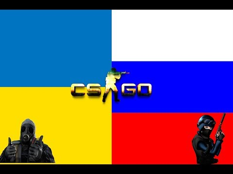 Как игроки CS относятся к Украине/России |
