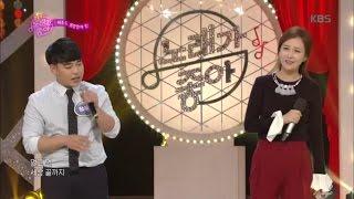 노래가 좋아 - 장윤정과 함께 부르는 특별한 무대 '초혼'.20161231