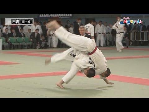 第37回全国高等学校柔道選手権大会 男子個人名場面集