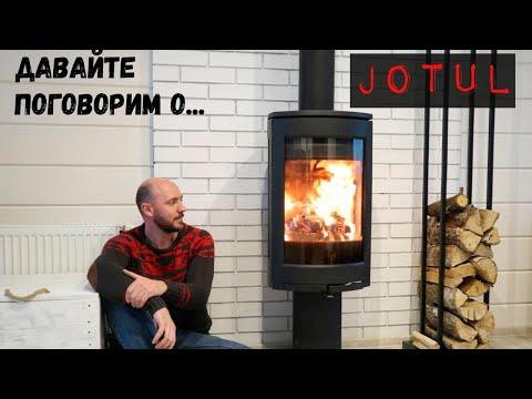 Норвежская печь Jotul F373. Отопление дома 100м² электрическим котлом и камином на дровах