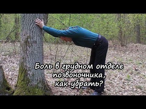 Гимнастика при остеохондрозе палка