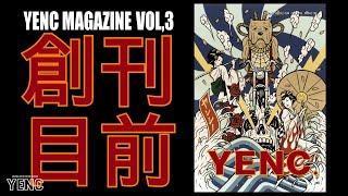 YENC MAGAZINE vol3