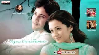 Sainikudu Movie Full songs || Jukebox || Mahesh Babu, Trisha