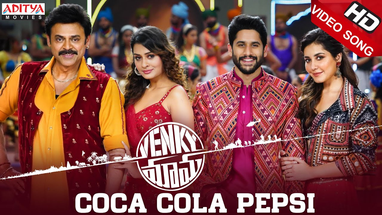 Coca Cola Pepsi Full Video Song from Venky mama