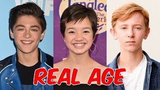 Andi Mack Cast Real Age 2018 ❤ Curious TV ❤