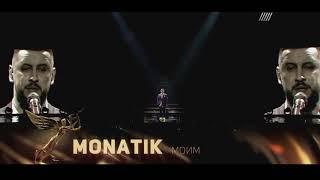 СТИХИ ДЛЯ МОЛОДЁЖИ. MONATIK   Моим (Live At YUNA 2018)