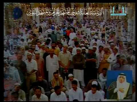 خطبة العيد - مكة - Eid Khutbah Madinah 27 - 11 -2009