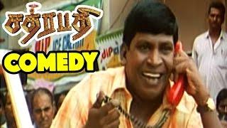 Chatrapathy | Chatrapathy Tamil Full Movie scenes | Vadivelu Best Comedy scene | Vadivelu Comedy