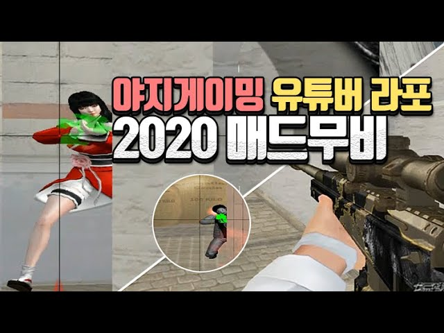 Video Pronunciation of 라포 in Korean