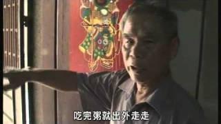 香港貧窮問題 無依 第二節
