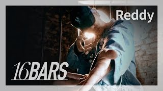 [16 BARS] 레디 (Reddy) - Knock Knock
