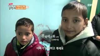 글로벌 아빠 찾아 삼만리 - 네팔에서 온 형제 2부- 그리움이 만든 기적_#003