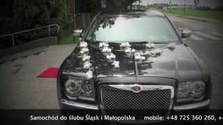 preview picture of video 'ExclusiveLimousine.pl - Limuzyna do ślubu, auto na wesele, samochód do wynajęcia - Śląsk.'