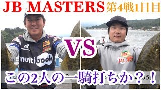 JBMASTERS 第4戦野尻湖1日目 Go!Go!NBC!