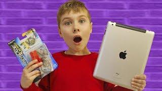 ПЛАНШЕТ или ИГРУШКА ? Мама ЗАПРЕТИЛА играть в планшет !!! Для Детей Kids Children