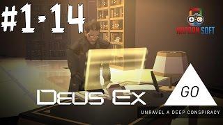 Deus Ex GO - NOVAK