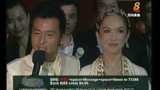[HQ] Fann Wong & Chris Lee Actual Wedding Dinner Pt5/5- 29/09/09