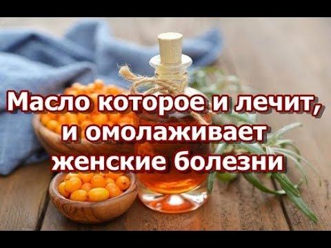 Лечение простатита у мужчин пиявками отзывы