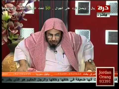 منهج الشرع فى الطلاق للشيخ عبد الله المطلق