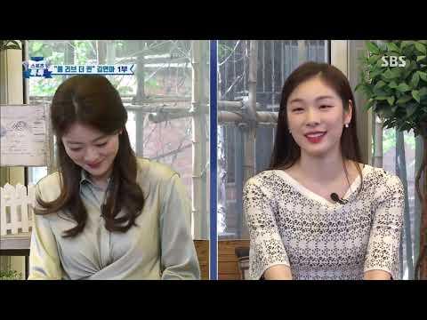 20190528 Yuna Kim SBS Sports Tonight Interview/ 김연아 SBS 스포츠 투나잇 인터뷰