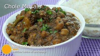 Chole Masala recipe – Punjabi Chole Masala – Restaurant Style Chole Masala – Kabuli Chana Masala