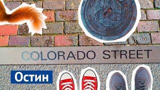 Остин, столица Техаса: городские детали и Капитолий