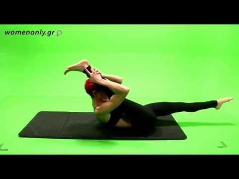Μαγικές ασκήσεις pilates για κοιλιά πλάκα