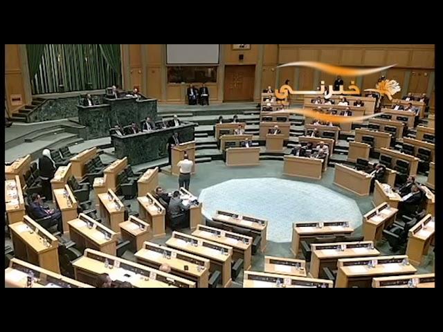 كلمة النائب غازي الهوامله تحت قبة البرلمان خلال جلسة الردود النيابية على البيان الوزاري