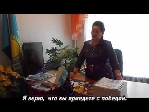 Видео-сюжет казахстанской делегации