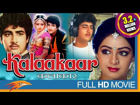 Kalakaar (1983) Hindi Full Length HD Movie || Kunal Goswami, Sridevi || Eagle Hindi Movies