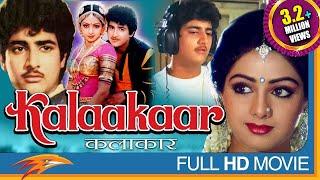 Kalakaar Hindi Full Movie HD  Kunal Goswami Sridevi Rakesh Bedi  Eagle Hindi Movies