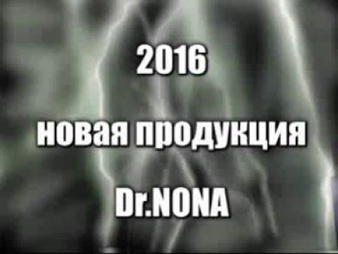 Die sibirische Gesundheit die Rezensionen über die Behandlung der Schuppenflechte